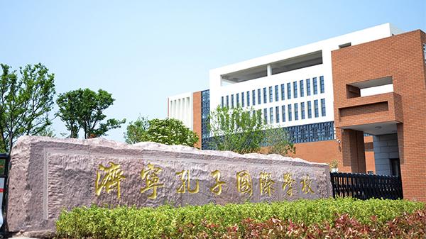 孔子学院600