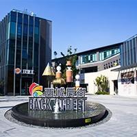 虹祺路商业街智能化
