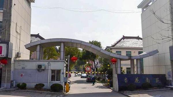 杏花南苑老小区改造智能化工程