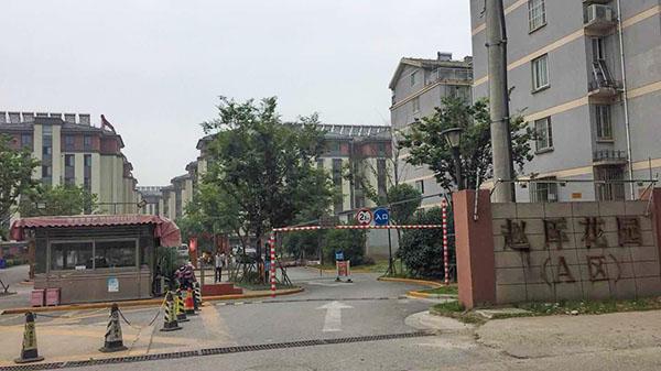 赵厍花园老小区改造智能化工程