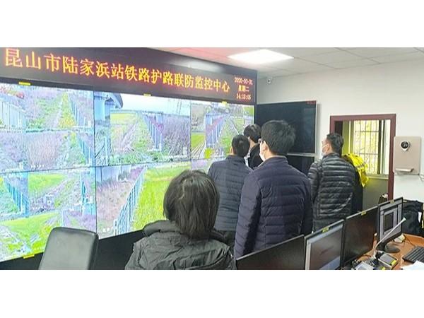 沪通铁路花桥沿线智能化工程顺利通过项目初验