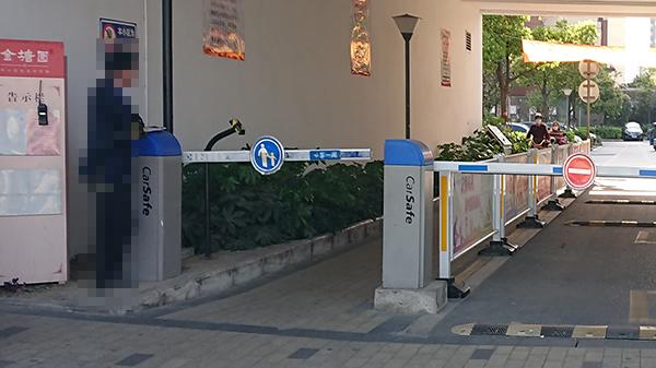 Pedestrian entrance 1