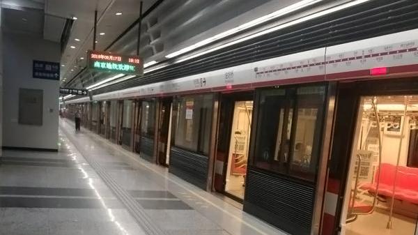 同心智能地铁2