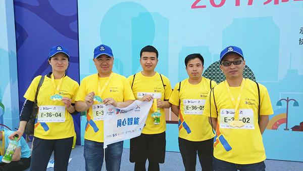 同心智能公司团队参加第二届昆山城市定向挑战赛