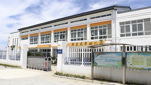 周庄龙亭幼儿园智能化项目