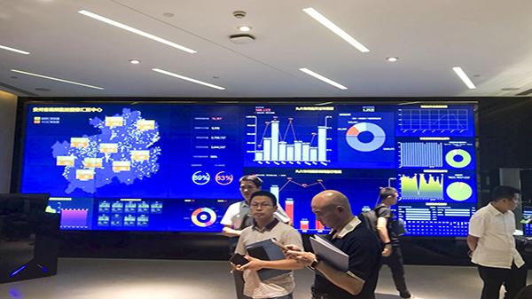 同心科技参加苏州安防协会二次理事会议1