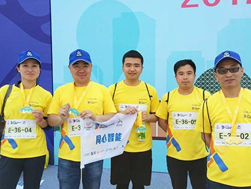 同心科技公司团队参加第二届昆山城市定向挑战赛