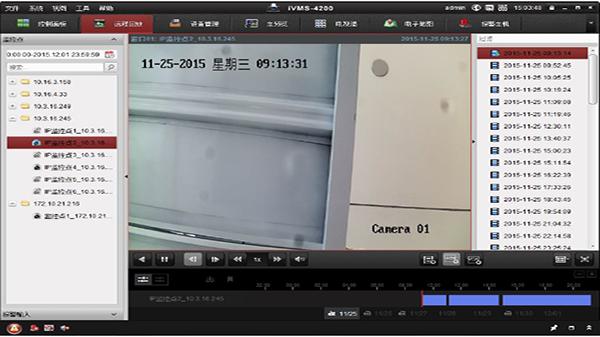 同心小编教你使用视频监控软件4