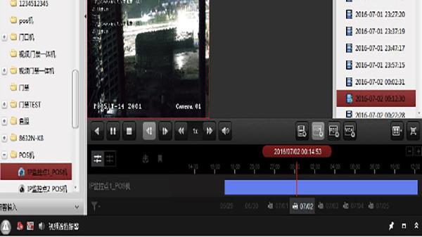 同心小编教你使用视频监控软件5
