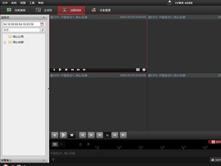 同心小编教你使用视频监控软件