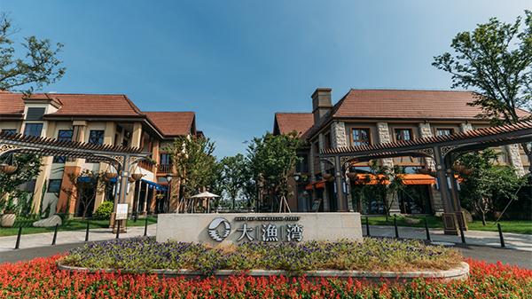 大渔湾湖滨风情商业街智能化工程