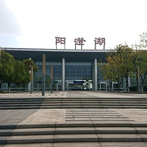 阳澄湖城际站智能化工程